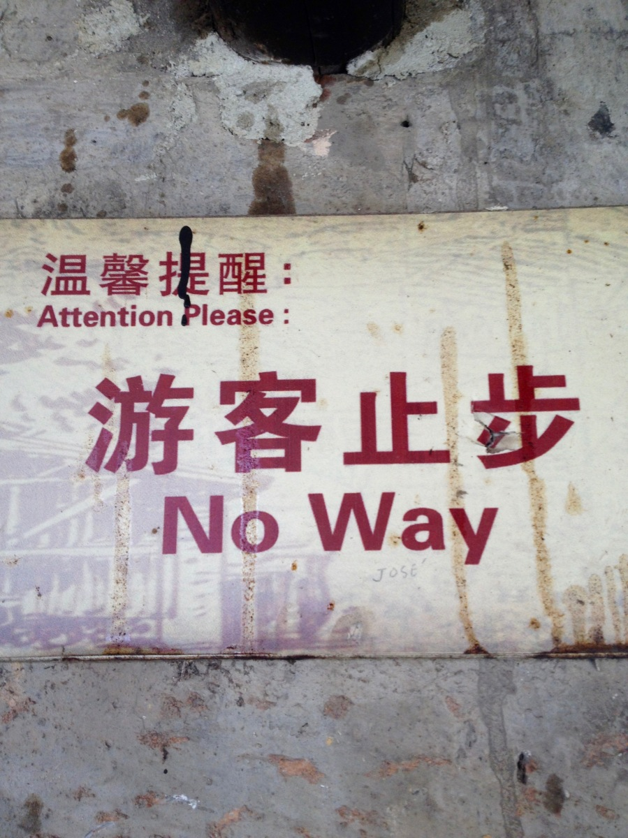 Translations of china Pt.1 – My favourite and funniest translations from travelling in China