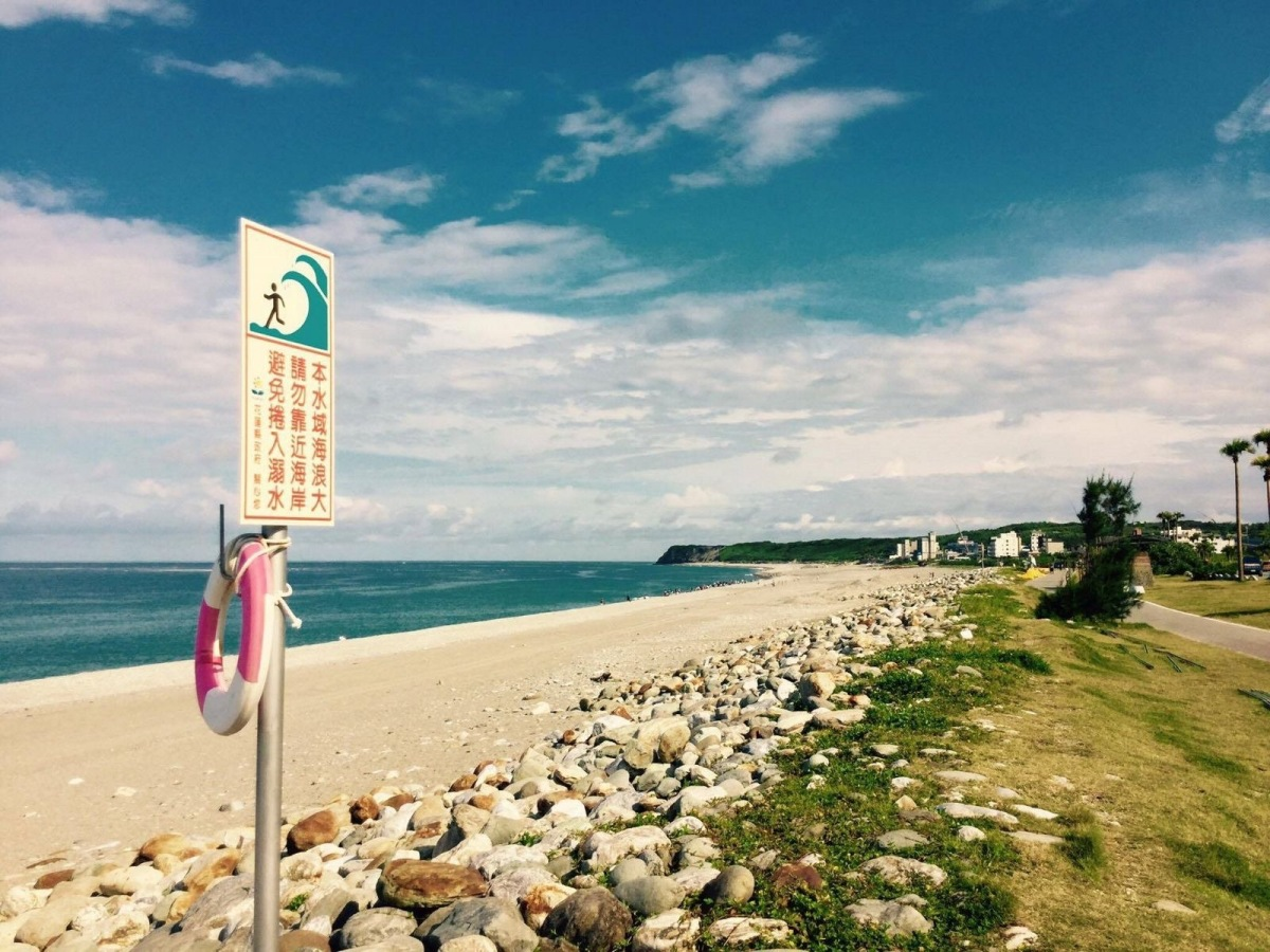 Surfing in Taiwan Pt.1 - First stop Hualien